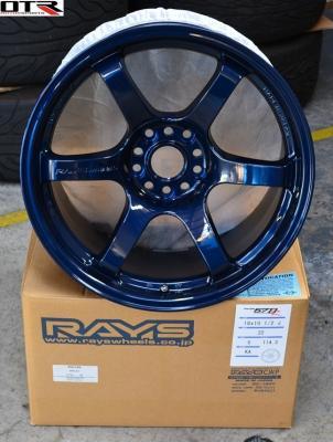 blue 57dr (1).JPG