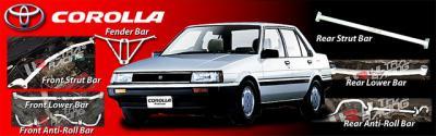 ToyotaCorollaAE82Banner.jpg