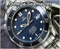 007_seamaster.jpg