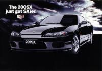 SXier_200.jpg